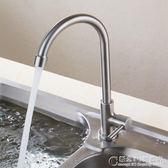 304不銹鋼廚房水龍頭單冷洗菜盆水龍頭洗碗池水槽水龍頭 概念3C旗艦店