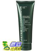 [104美國直購] Peter Thomas Roth Mega Rich Shampoo, 8 Fluid Ounce 洗髮精 洗髮乳 _s10