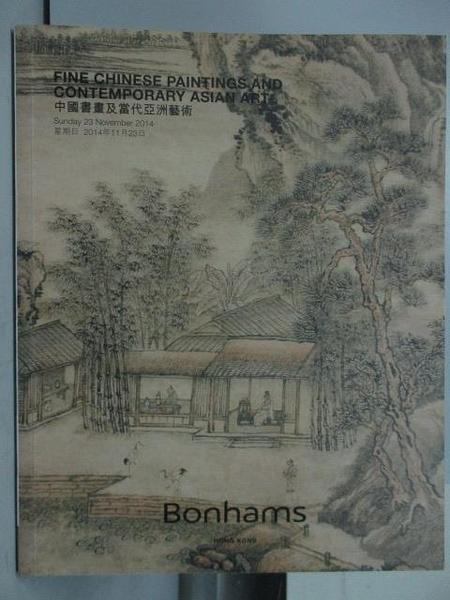 【書寶二手書T8/收藏_XFN】Bonhams_2014/11/23_Fine Chinese Painting and
