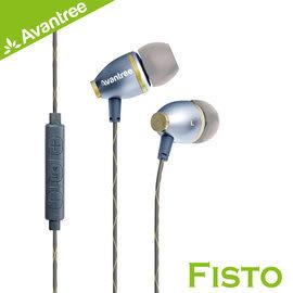 【風雅小舖】【Avantree Fisto入耳式線控耳機】iPhone iPod FiiO M3都可搭配使用