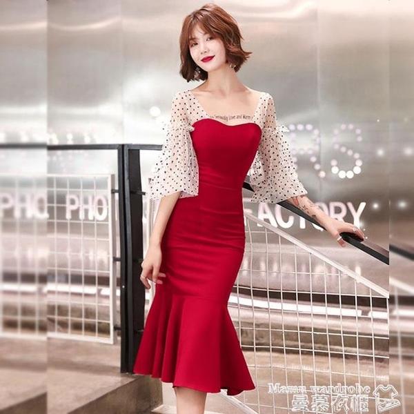 小禮服 平時可穿主持禮服女2021新款魚尾小晚禮服中長款名媛氣質高貴優雅 曼慕