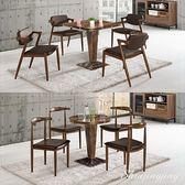 【水晶晶家具/傢俱首選】魯伯特&辛普生2.3呎古銅色工業風休閒桌~~雙款可選~~椅子另購 JM8480-1