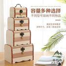 加大號帶鎖收納盒盒子箱子收藏盒實木復古木質密碼儲物盒【步行者戶外生活館】