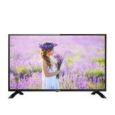 【南紡購物中心】大同【TA-ST4000A】40吋FHD電視