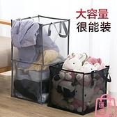 折疊臟衣籃布藝洗衣籃衣物收納筐臟衣簍【匯美優品】