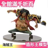 日本 金證 正品 日本景品  海賊王 造型王 頂上決戰SPECIAL 頂上決戦2 vol.4【小福部屋】