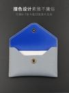 名片夾女士精緻 男式高檔男士商務 皮質卡片盒名片盒子隨身便攜帶  極有家