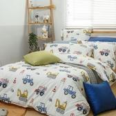 【金‧安德森】精梳棉《工程車》兩用被床包四件組 (標準雙人 )