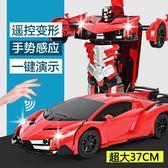 超大感應變形遙控汽車金剛機器人兒童玩具男孩充電動賽車禮物耐摔