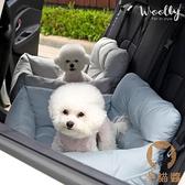 車載寵物坐墊安全座椅一窩兩用狗窩車載墊【宅貓醬】