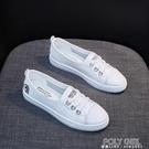 2021年夏季爆款淺口小白女鞋夏款薄款板鞋白鞋新款休閒百搭單鞋子 夏季狂歡