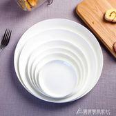 純白骨瓷盤子景德鎮陶瓷餐具西餐盤盤菜盤涼菜碟大號盤牛排餐具盤   酷斯特數位3C