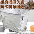 【培菓平價寵物網】美國Modko》Modkat貓用紐約機能美廁專用防水內袋/只
