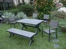 【南洋風休閒傢俱】戶外休閒桌椅系列-PT150 戶外塑木休閒餐桌椅組 餐桌椅 (PT-150B-T)