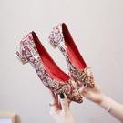 秀禾鞋中式細跟結婚鞋女新款百搭平底