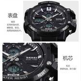 618好康鉅惠雙顯男士時尚多功能運動表LED戶外手表