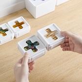 紙巾盒 面紙盒 收納盒 分裝盒 大方 飾品盒 整理盒 抽屜收納 多功能 十字抽取收納盒【P048】慢思行