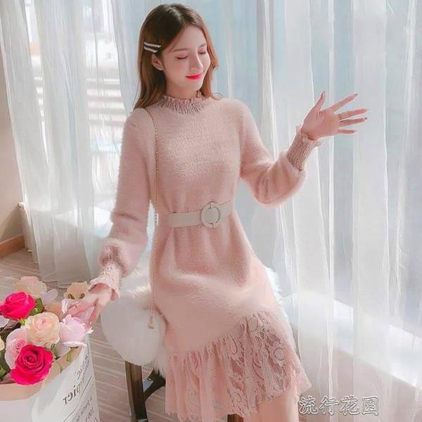 半高領洋裝女秋冬裝韓版中長款蕾絲拼接時尚毛絨打底衫【全館免運】