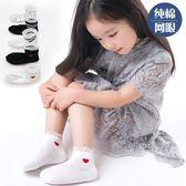 兒童襪子兒童襪子春秋薄款純棉船襪蕾絲邊公主襪夏季女童船襪寶寶襪子純棉  至簡元素