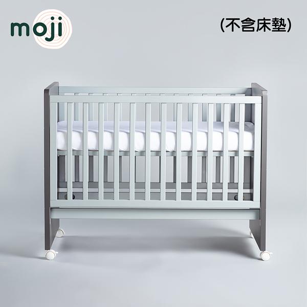 德國 Moji Dreamy 成長型原木嬰兒床-尊爵灰【不含床墊】