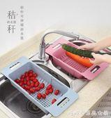 洗菜籃-可伸縮洗菜盆淘菜盆瀝水籃長方形塑料水果盤家用廚房水槽洗碗收納  糖糖日系女屋
