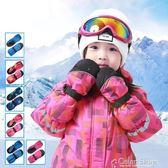 童裝冬兒童保暖滑雪防水手套棉厚玩雪防滲雪風寒并連指
