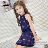 女童泳衣連體裙式中大童分體平角褲兒童泳衣女孩溫泉學生游泳套裝 小天使