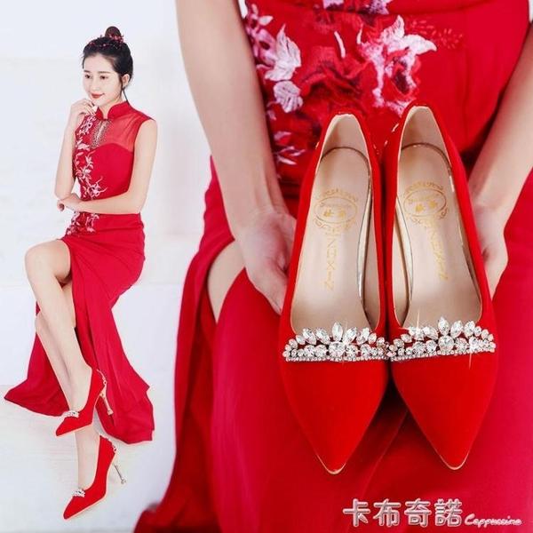 婚鞋女新款紅色高跟鞋新娘鞋細跟中式結婚鞋子敬酒孕婦秀禾鞋 卡布奇諾