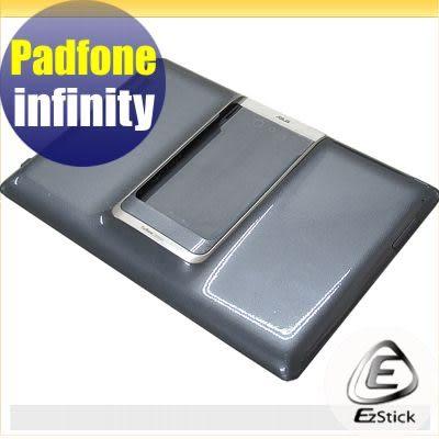 【EZstick】ASUS Padfone infinity A80 A86 系列專用機身保護貼(平板機身背貼)DIY 包膜