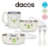 日本 dacos 寶貝大口吃不鏽鋼餐具組 (藍/粉/白) 兒童不鏽鋼餐具組 9210 好娃娃