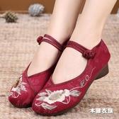 布鞋女鞋 民族風繡花鞋 中跟中國風鞋 古風漢服鞋‧衣雅
