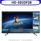 HERAN禾聯【HD-55UDF28】《55吋》電視 優質家電