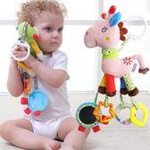 嬰兒吊掛玩具床掛新生嬰兒推車掛件風鈴毛絨布藝床鈴寶寶益智搖鈴
