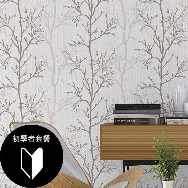 樹木紋 北歐風格壁紙  rasch(德國壁紙) 2020 /447941+施工道具套餐