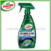 【愛車族購物網】美國龜牌Turtle Wax 鋼圈輪胎泡沫清潔劑 T18