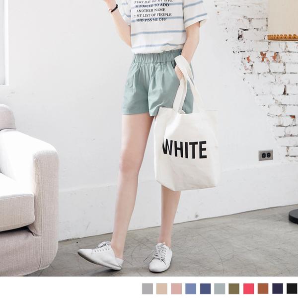 《BA2152》素色水洗棉高腰打褶寬襬短褲 OrangeBear