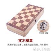 象棋 高檔中號大號折疊磁性實木制國際象棋chess兒童成人通用配說明書   非凡小鋪