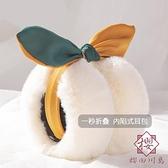 耳罩保暖耳套可愛護耳帽女耳捂子韓版可折疊【櫻田川島】