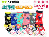 LY-2681/3681 台灣製 繽粉星星長統寶寶止滑棉襪-6雙超值組 造型襪 中筒襪 童襪 0~5歲