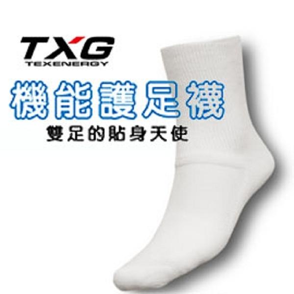 【TXG】機能護足襪