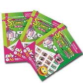 【意念數位館】★創意玩家系列★郵票貼紙補充包(亮面貼紙) 1包10張