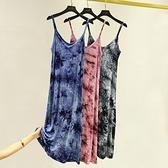 莫代爾洋裝 夏季莫代爾吊帶連身裙無袖內搭扎染背心打底薄款a字長裙-Ballet朵朵
