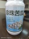金德恩 台灣製造 珍珠苦瓜膠囊150g/瓶,有效期限2023年3月26號