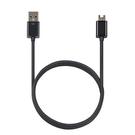 華碩 ASUS PadFone 2 A68 專用 傳輸充電線 平板/手機傳輸線 USB充電線 連接線(副廠)