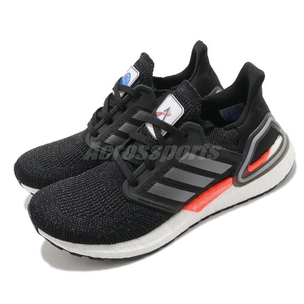 adidas 慢跑鞋 UltraBOOST 20 黑 橘 女鞋 NASA 美國太空總署 愛迪達 【ACS】 FZ0174