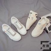 小白鞋韓版男鞋休閒皮鞋運動板鞋百搭帆布白鞋【左岸男裝】