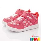 IFME-台灣限定-粉紅豬豬低筒機能款-97SC1珊瑚紅-15~21cm
