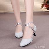 拉丁舞鞋女成人中高跟新款舞蹈鞋廣場軟底跳舞鞋恰恰交誼舞鞋扣子小鋪