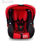 新生兒童汽車安全座椅寶寶車載提籃式嬰兒坐椅0-15個月座椅igo 父親節好康下殺