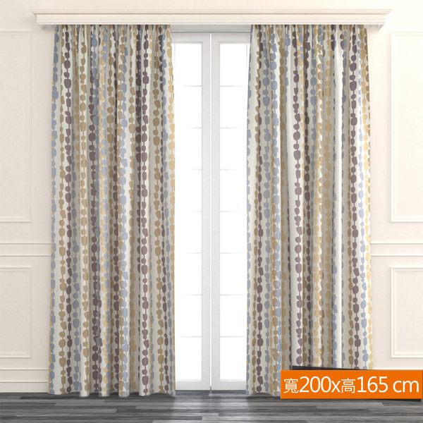 串語遮光窗簾 寬290x高240cm